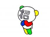 いよいよ、明日8日、白か黒かの決着が?! 招致(候補)各国、ネガティブな話題も取り上げられていますが、 ノッペラパンダはもちろん、日本に決まることを願っています! それまでは、カラフルパンダで!