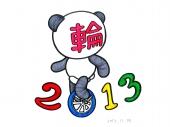 今年の漢字は『輪』。輪と言えば、友達の輪。『いいとも』が終わってしまうニュースも大きな輪題となりましたね!