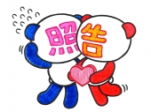 ハッピーバレンタイン!!  女子力の発表会!?
