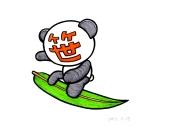 「笹ーフィン」。 7月15日が海の日てことで、今回もサーフィン。 「パンダ」と「サーフィン」が、なんとなくしっくりくるんですよね。 やったこと無いけど。